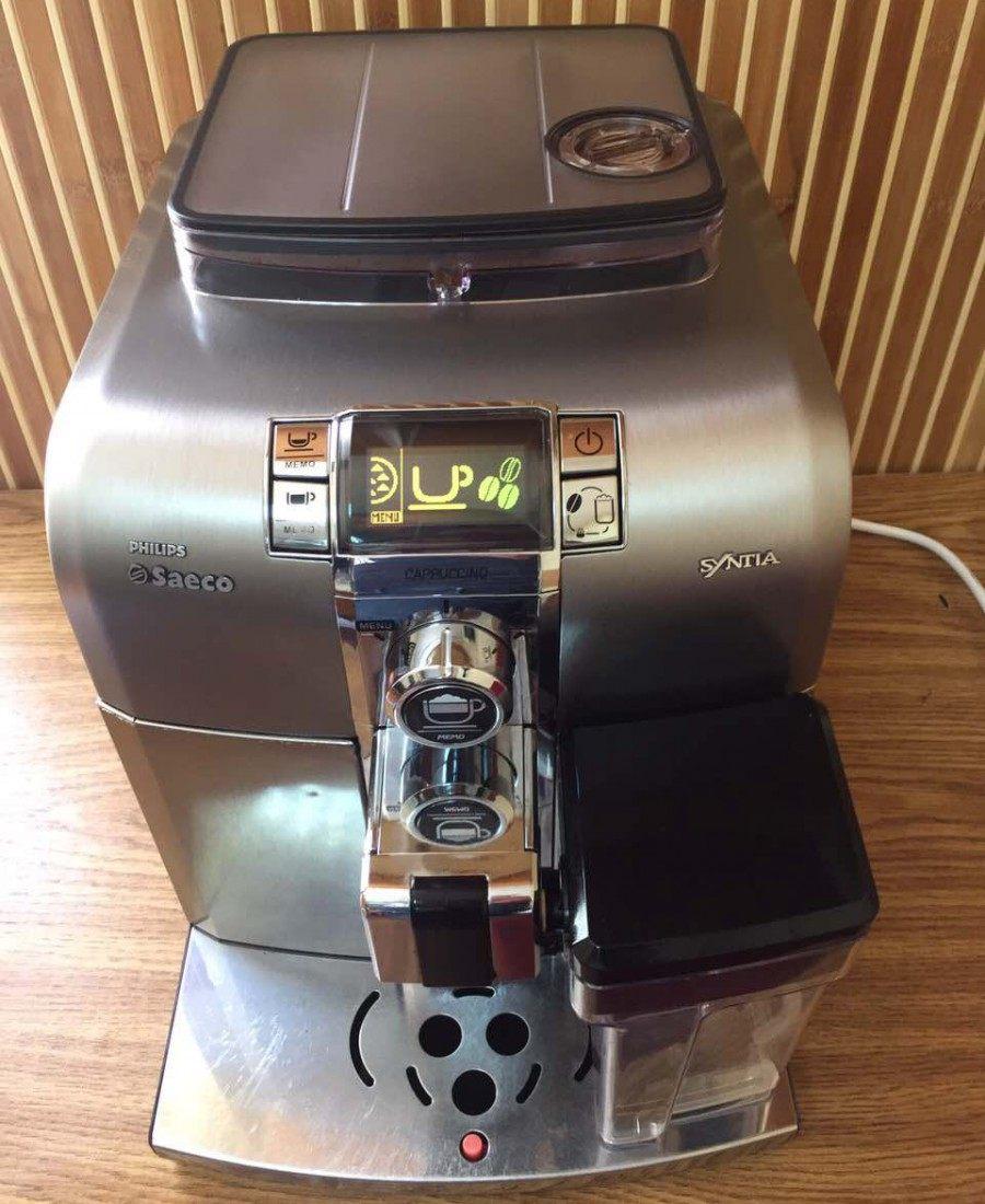 image goodВи хочете отримувати насолоду від щойно звареної кави кожого ранку? Тоді кавоварка Saeco Syntia Cappuccino – це ваш вибір.Вы хотите наслаждаться только что сваренным кофе каждое утро? Тогда кофеварка Saeco Syntia Cappuccino - это ваш выбор.